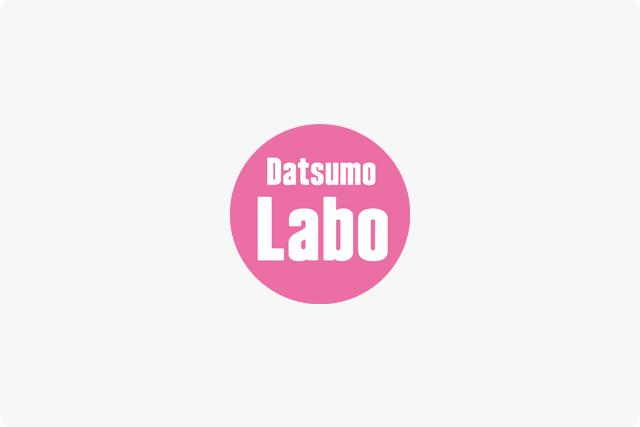 104-datsumo-labo
