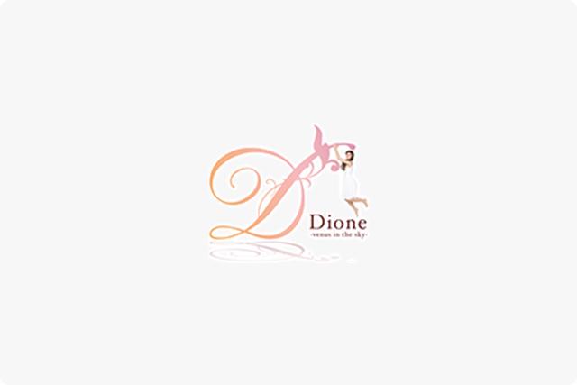 107-dione
